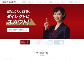 bizreach.com