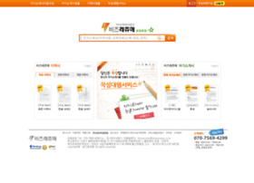bizresume.co.kr