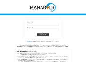 bizselect.jmam.co.jp