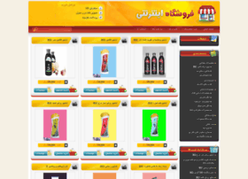 bizshopp.shoperzfa.com