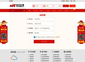 bizsuppliesblog.com