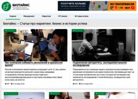 biztimes.ru