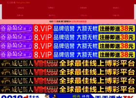 bizwebsky.com