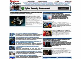 bizzone.info