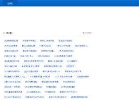 bj-haocai.com