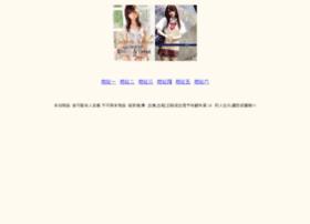bj-plaque.com.cn