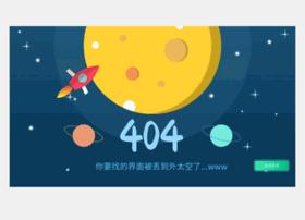 bj-shanqi.com