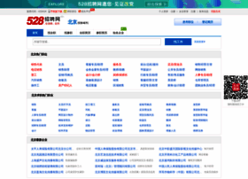 bj.528.com.cn