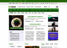 bj.99.com.cn