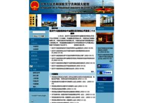 bj.china-embassy.org