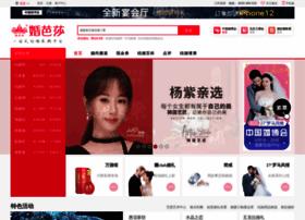 bj.jiehun.com.cn