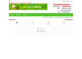 bj.lovejiajiao.com