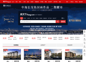 bj.soufun.com.cn