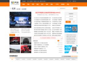 bj.xgo.com.cn