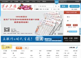 bj.ytgg.com.cn