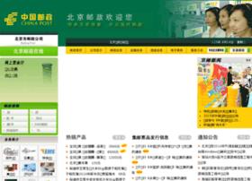 bj183.com.cn