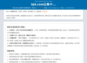 bj4.com