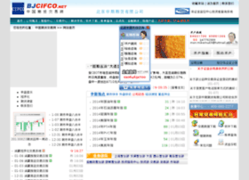 bjcifco.net