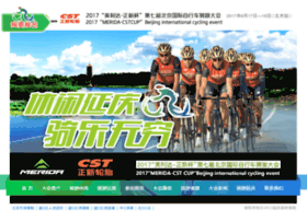 bjcyclingtour.com