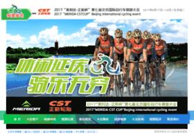 bjcyclingtour.com