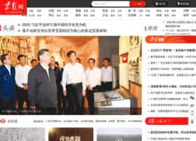 bjd.com.cn