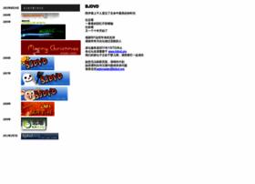 bjdvd.bbs.net