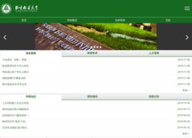 bjfu.edu.cn
