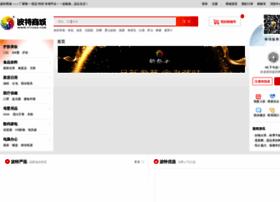 bjhaohaisheng.pt37.com