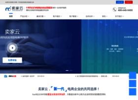 bjhetang.com