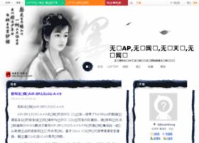 bjhuanlong.blog.163.com