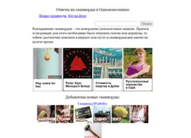 bjik.ru
