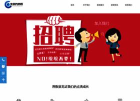bjlaowu.net