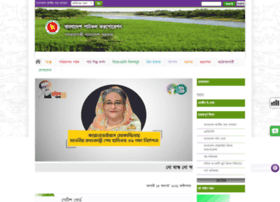 bjmc.gov.bd