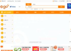 bjnet.net.cn