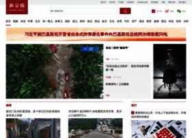 bjnews.com.cn