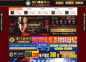 bjqianhui.com