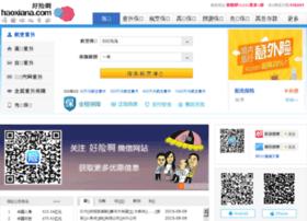 bjs.haoxiana.com