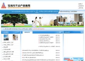 bjsfdc.com.cn