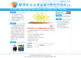 bjshengtao.org