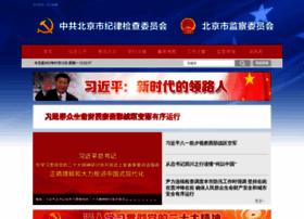 bjsupervision.gov.cn