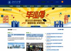 bjtu.edu.cn