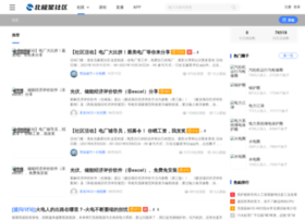 bjx.com.cn