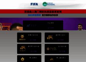 bjxiangbai.com