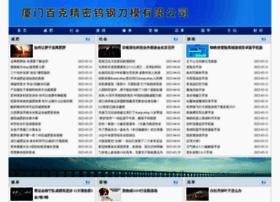 bk-carbide.com
