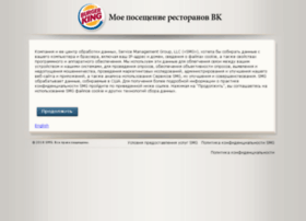 bk-feedback-kz.com