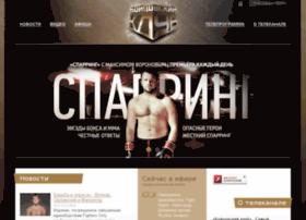 bk-tv.ru