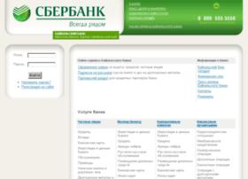 bkb.sbrf.ru
