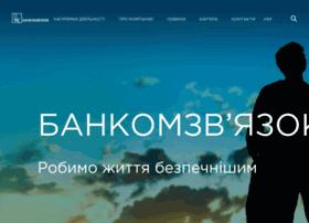 bkc.com.ua