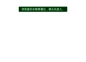 bkdos.com