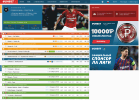 bkfon.ru